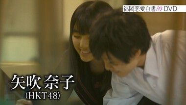 Love Stories from Fukuoka Episode 10 Trailer: Love Stories From Fukuoka