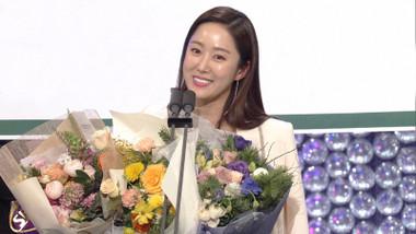 2018 SBS Entertainment Awards Episode 1