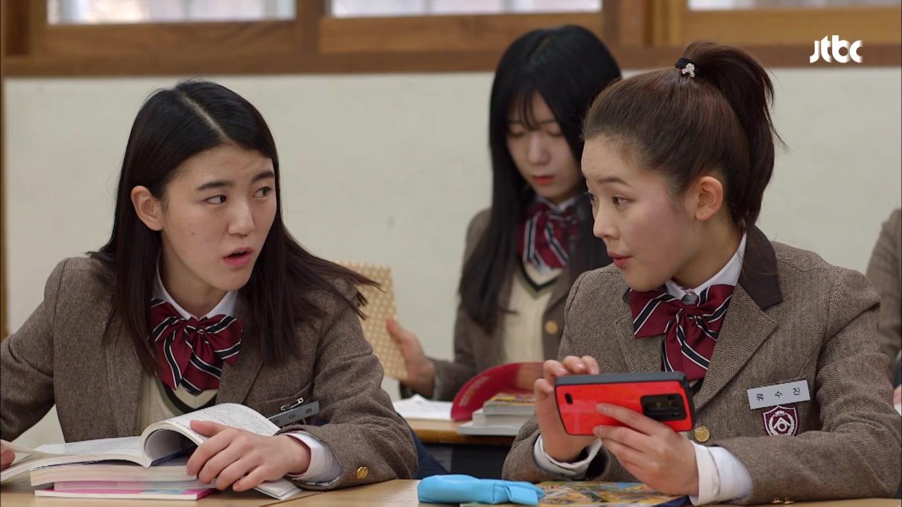 Seonam Girls' High School Investigators Episode 4