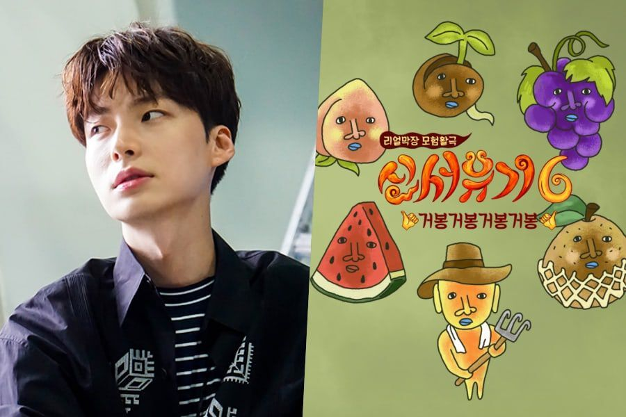 "Ahn Jae Hyun Turns Down Appearance On ""New Journey To The West 7"""