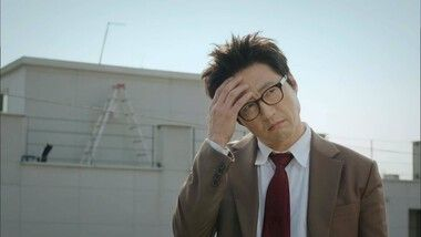 My Lawyer, Mr.Joe Episode 5
