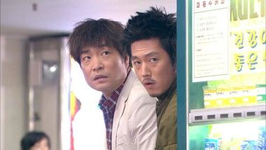 Tazza Episode 5