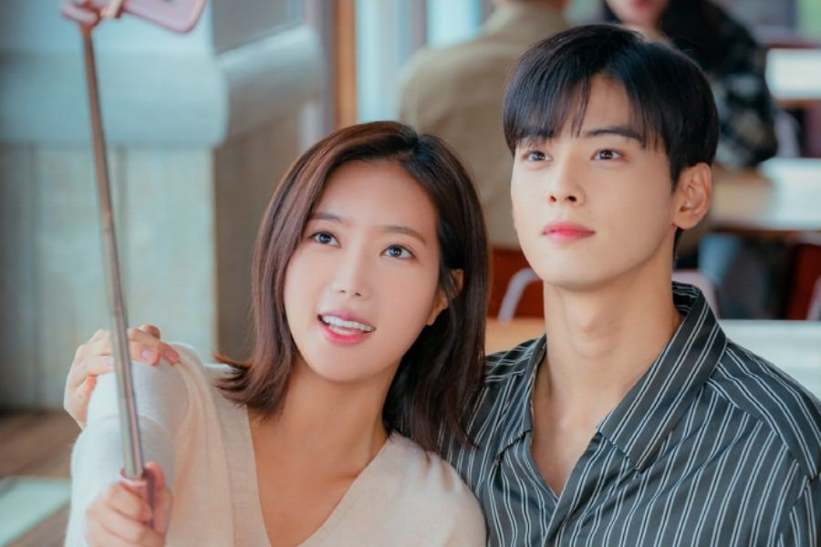 Image result for My ID is Gangnam Beauty