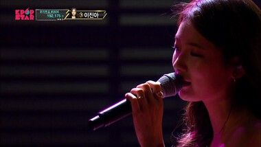 Suzy & Jung Seung Hwan's Duet: K-Pop Star Season 4