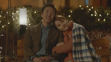 Hold Me Tight Episode 1