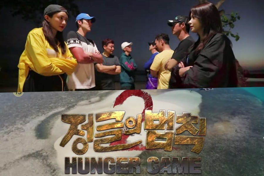 subtitles games watch no hunger online