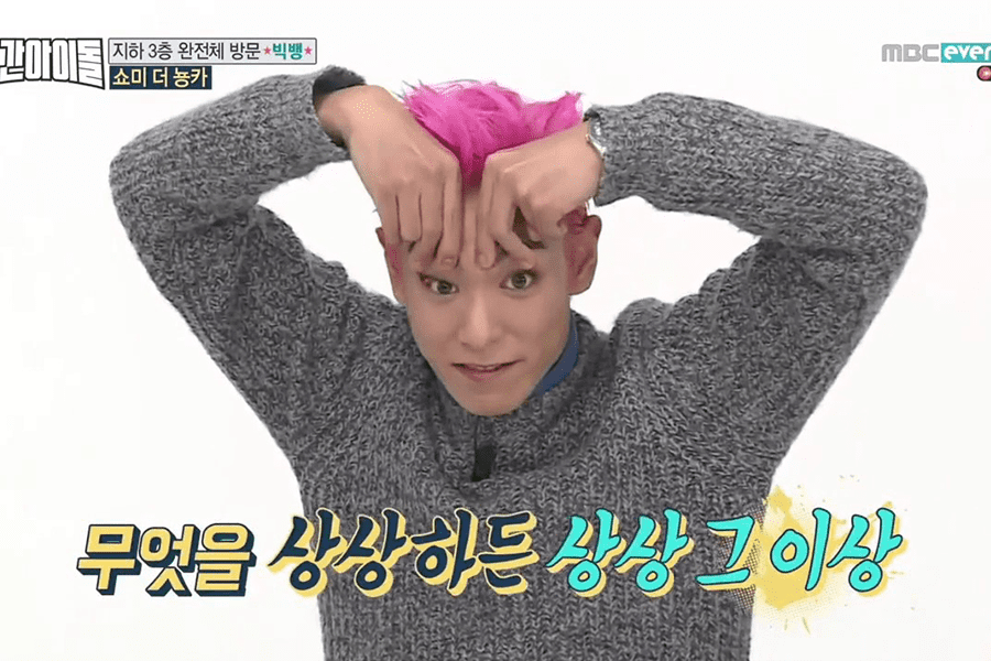 16 Golden K-Pop Idol Variety Show Moments That Will Crack