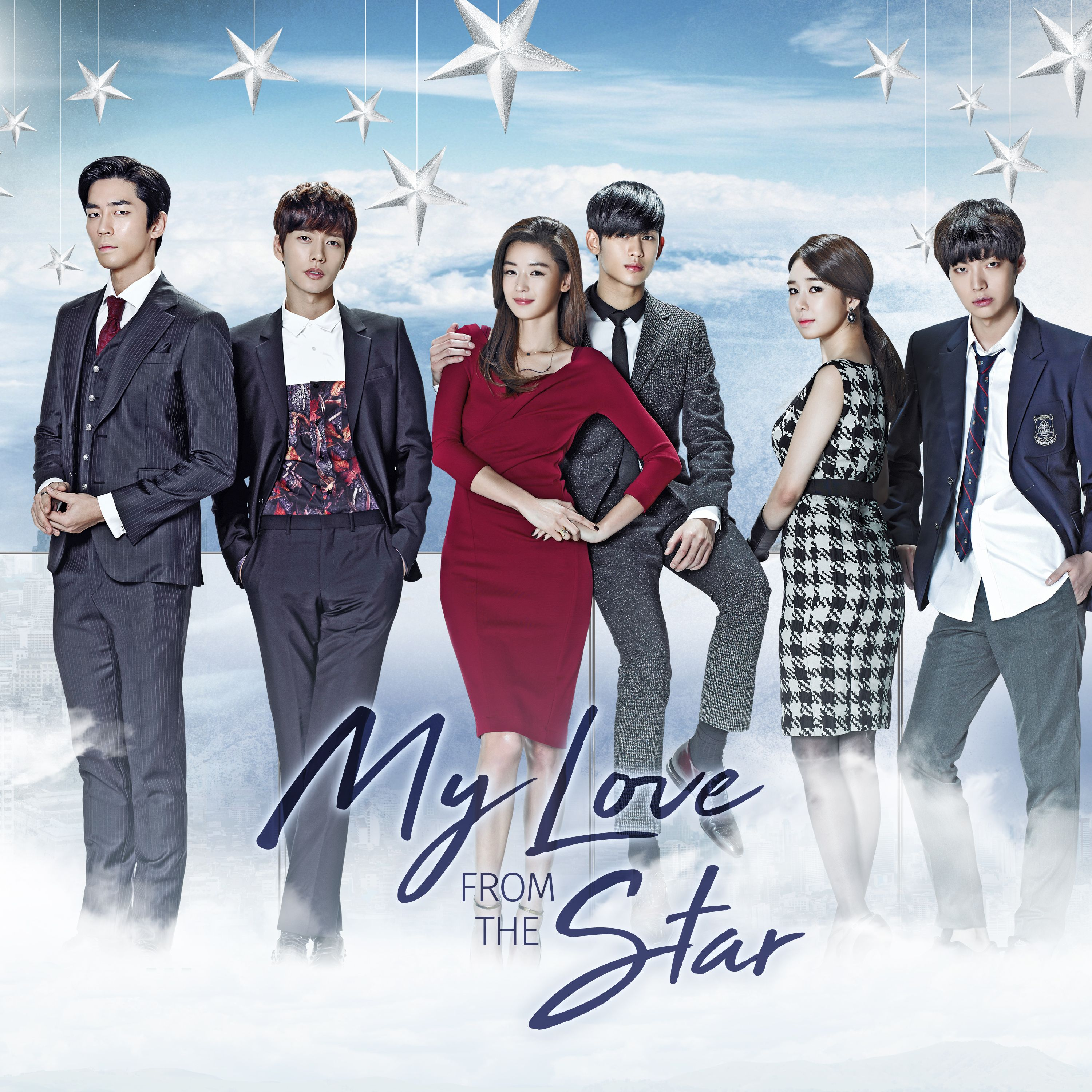 My Love From the Star Episode 2 - 별에서 온 그대 - Watch