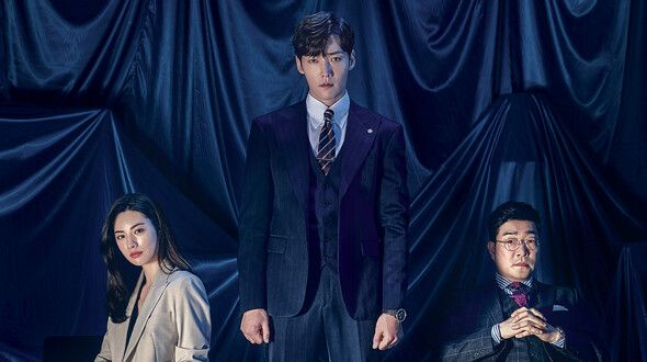 Justice - 저스티스 - Watch Full Episodes Free - Korea - TV Shows