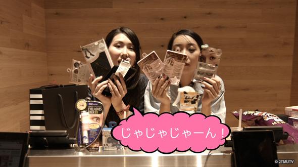 Tokyo Makeup Girls TV