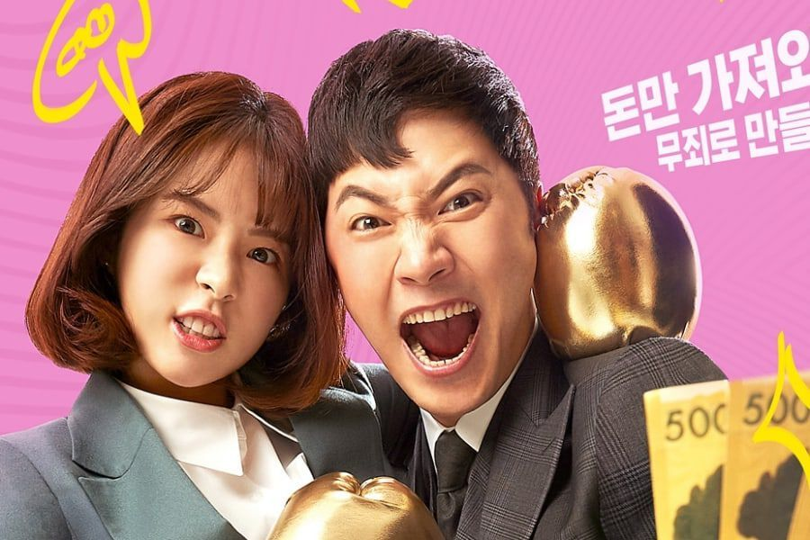 "Jin Goo And Seo Eun Soo's New Drama ""Legal High"" Premieres To Strong Ratings"