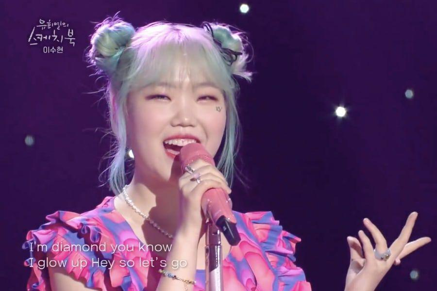 """Watch: AKMU's Lee Suhyun Dazzles With Cover Of BTS's """"Dynamite"""" On """"Yoo Hee Yeol's Sketchbook"""""""