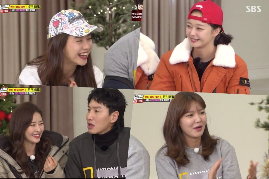 song ji hyo dating ceo of her company