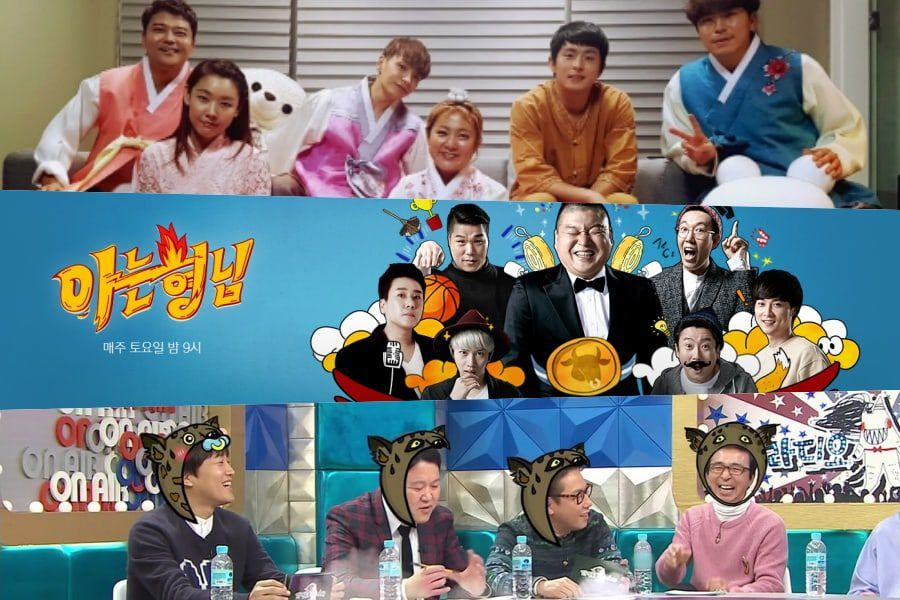 October Variety Show Brand Reputation Rankings Announced