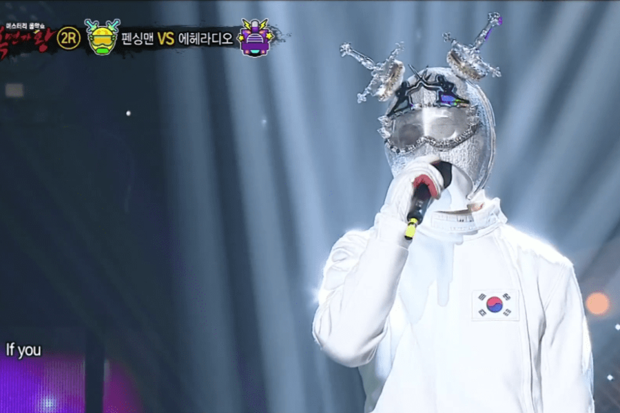 Watch: Fencing Man Revealed As Popular Idol After Performing