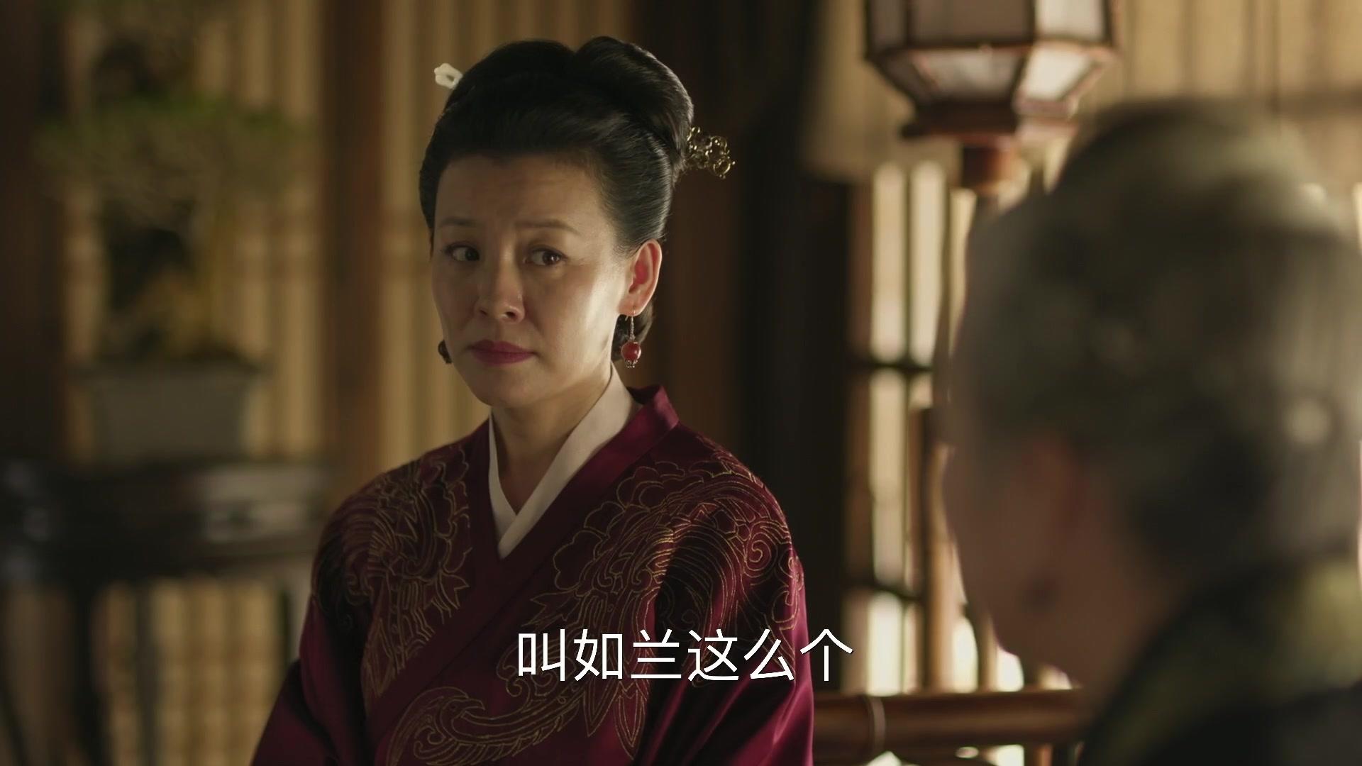 The Story of Ming Lan Episode 38