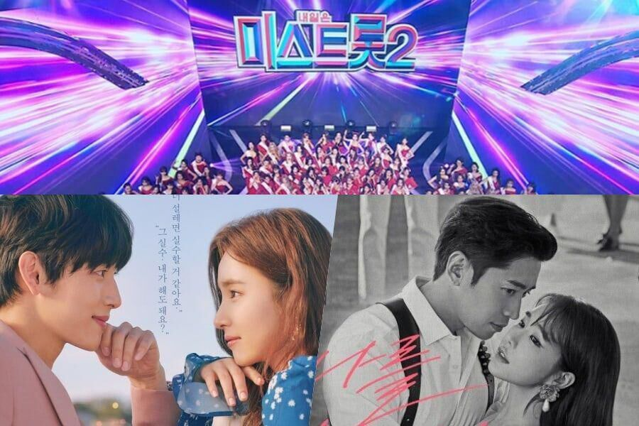 """Run On"" y ""The Spies Who Loved Me"" tiene aumento en sus ratings mientras que ""Miss Trot 2"" realiza un gran estreno"