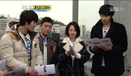 Running Man Episode 34 - 런닝맨 - Watch Full Episodes Free - Korea - TV Shows - Rakuten Viki