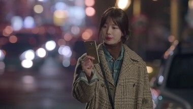 Trailer 4: Uncontrollably Fond