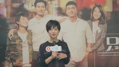 Vera Yen's Shoutout to Viki Fans: Just for You