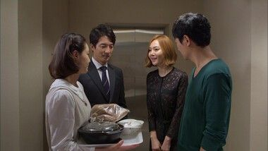 Your Neighbor's Wife Episode 3