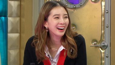 Radio Star Episode 636