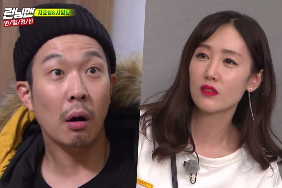"HaHa Reacts With Shock To Seeing His Wife Byul On ""Running Man"""