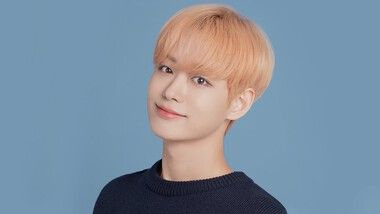 Lee Se Jin