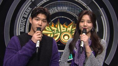 Music Bank K-Chart Episode 916