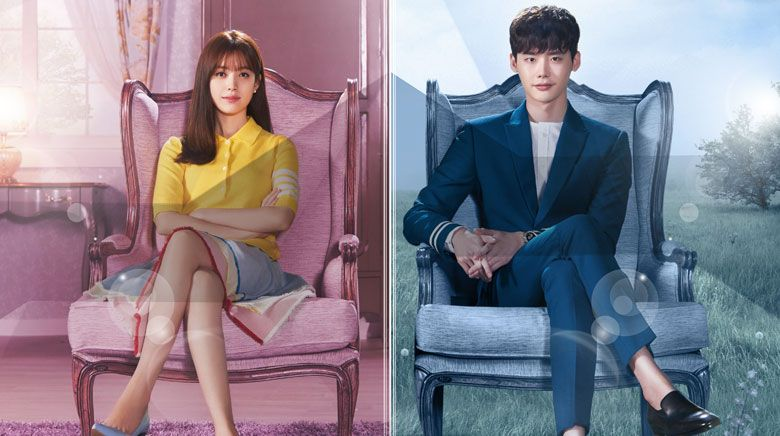 Watch your lady korean drama online