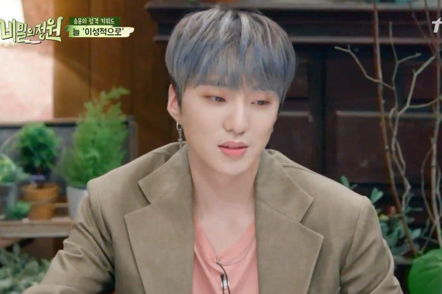 WINNER's Kang Seung Yoon Opens Up About His Worries And