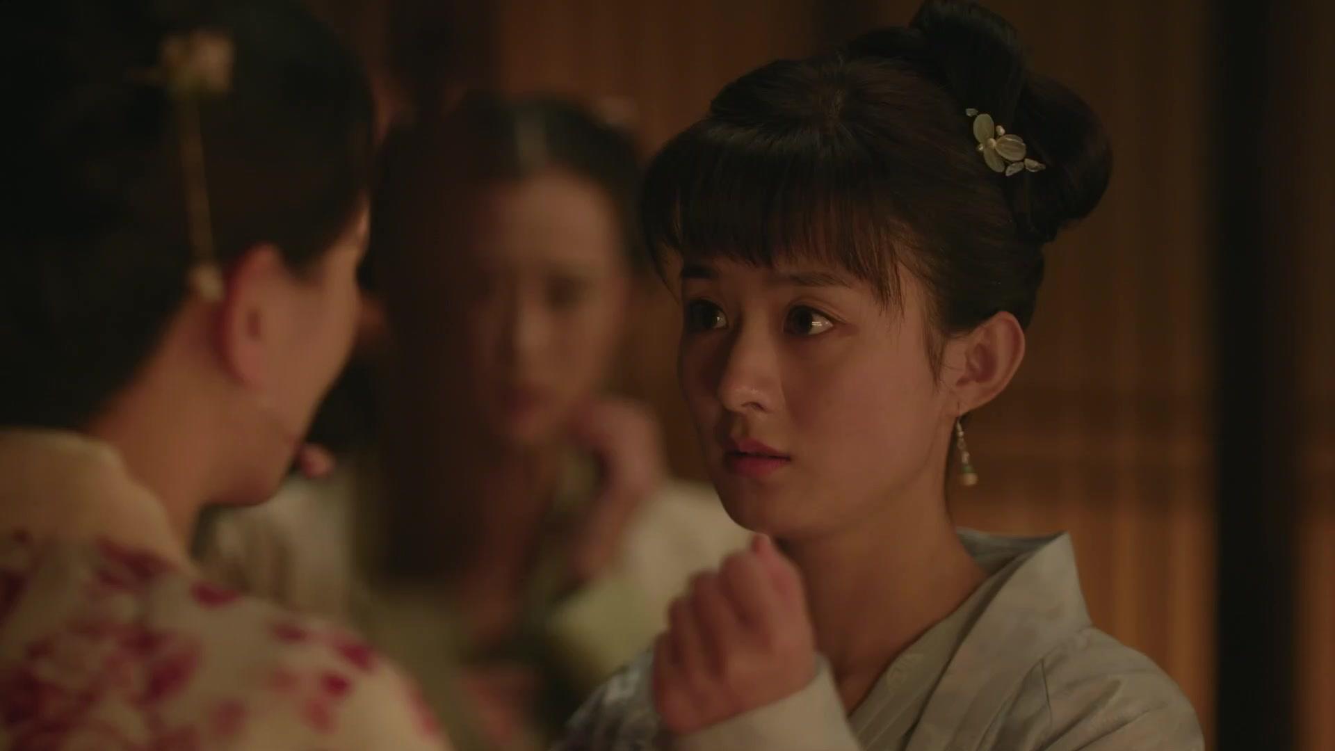 The Story of Ming Lan Episode 30