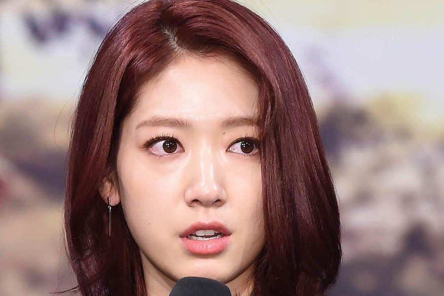 Park Hye Shin