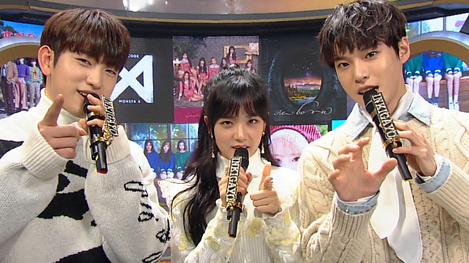 SBS Inkigayo Episode 940