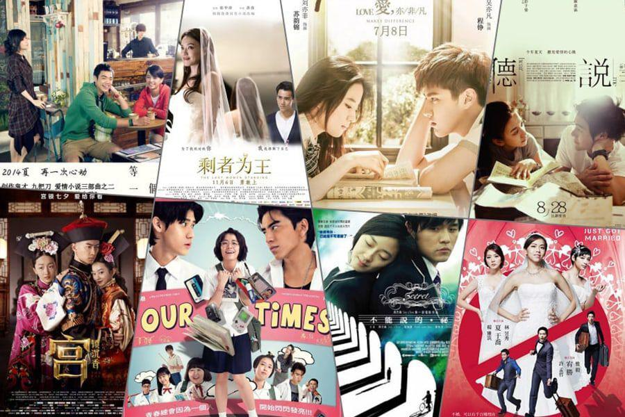 8 Romantic Chinese And Taiwanese Movies For A Cozy Night In