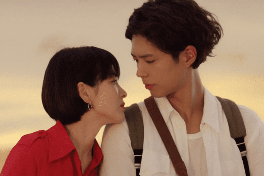 "First Impressions: ""Encounter"" Warms Hearts With Innocent"