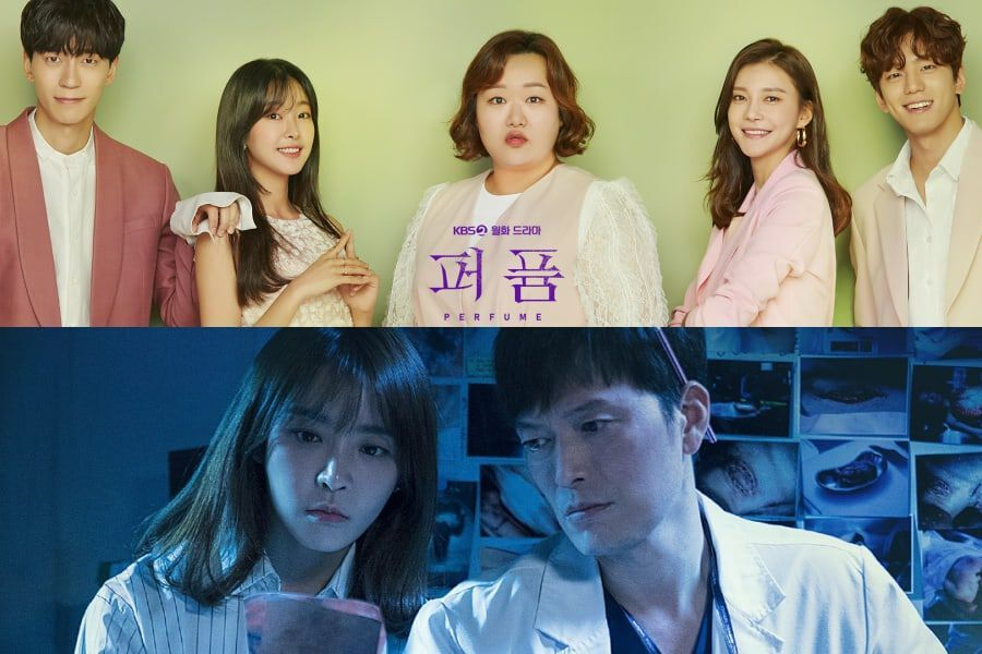 """Perfume"" And ""Partners For Justice 2"" Both See Increase In Ratings For Day 2"