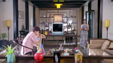 Tea Love Episode 1