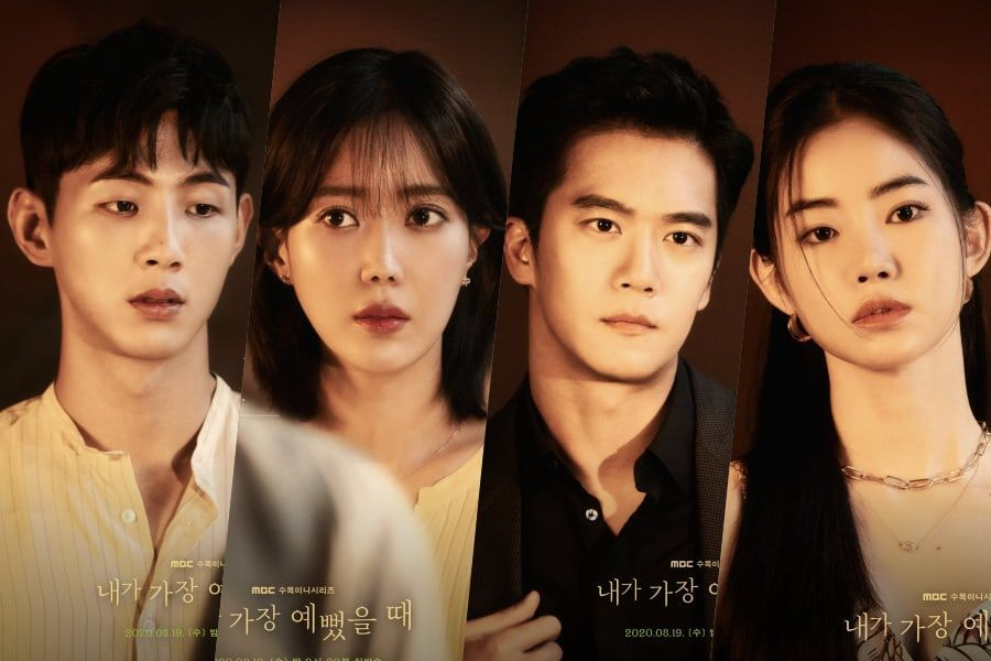 Ji Soo Im Soo Hyang Ha Seok Jin And Hwang Seung Eon Star In Character Posters For Upcoming Drama Soompi