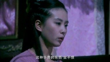 Legend of Condor Heroes Episode 6