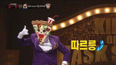 King of Masked Singer Episode 139