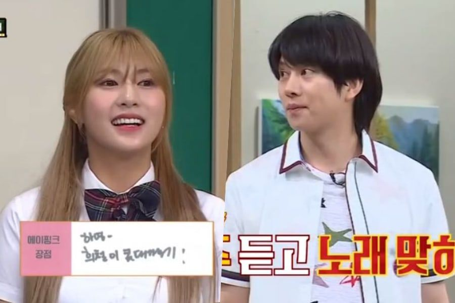 """Watch: Apink's Hayoung Challenges Kim Heechul In Guessing Songs Quickly On """"Ask Us Anything"""" 