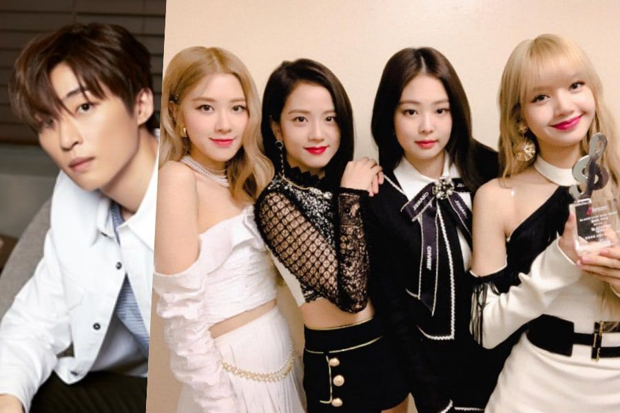 R Tee Explains Why Blackpink S Playing With Fire Is His