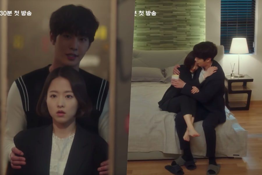 Watch Ahn Hyo Seop And Park Bo Young Find Themselves In Unbelievable Situations In Highlight Video For Abyss Soompi