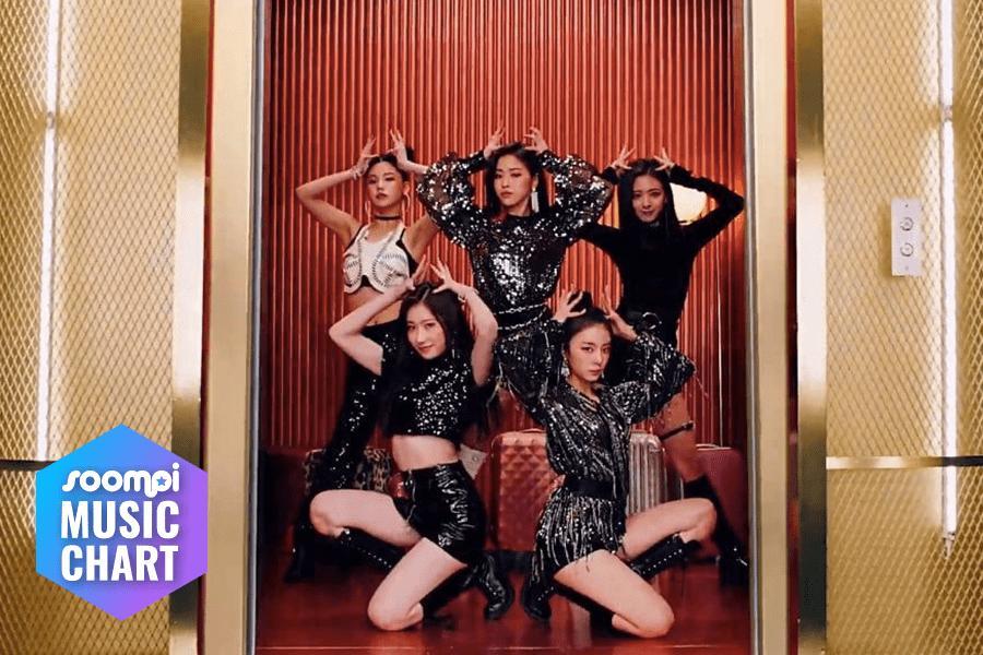 "ITZY Guards No. 1 With ""DALLA DALLA""; Soompi's K-Pop Music Chart 2019, March Week 3"