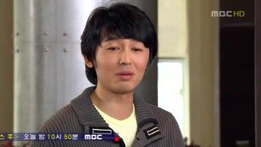 Moon Hee Episode 3
