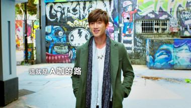 Teaser: Zhou Shu Yu: Rock 'n' Road