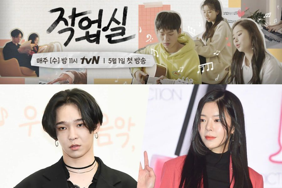 "tvN's ""Studio Vibes"" And Nam Tae Hyun's Agency Respond To"