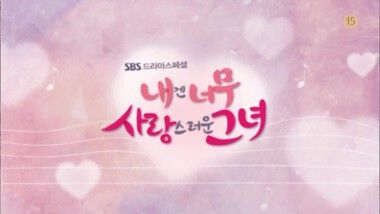Teaser 4: My Lovely Girl