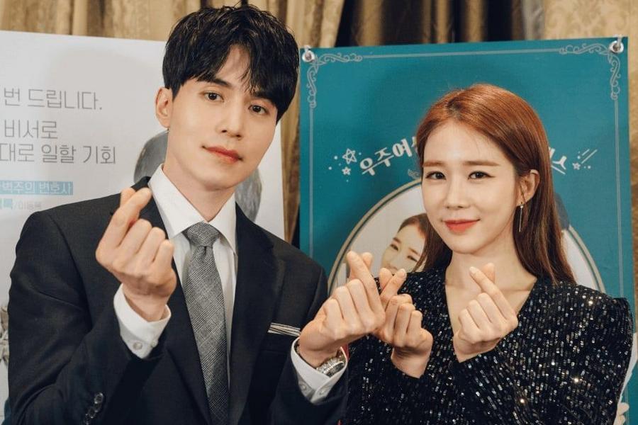 Yoo In Na | Soompi